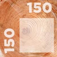 Брус 150-150