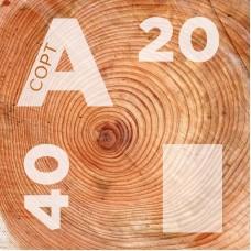 Брусок деревянный 20 на 40