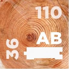 Половая доска сорт AB 36 на 110